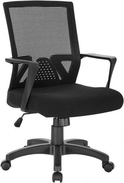 Bürostuhl mit Armlehne & Wippfunktion aus Nylon, schwarz