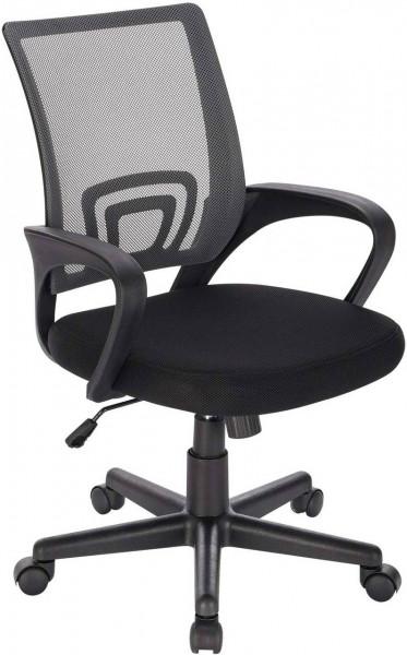 Bürostuhl mit Armlehnen aus Mesh, grau